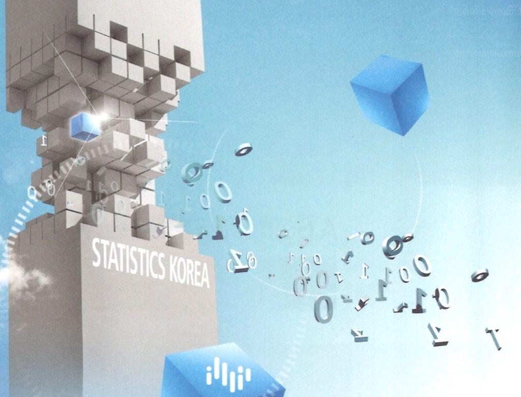 ¿Qué sabe Corea sobre Estadísticas y a quién le importan?
