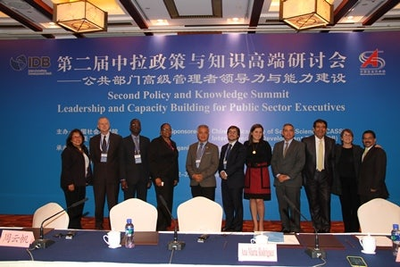 Policy and Knowledge Exchange Summit – China