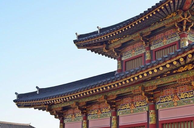 Becas para estudios de postgrado en Gestión Pública en Corea