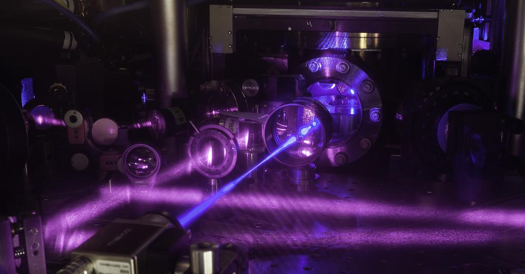 Y… ¿si utilizamos tecnología cuántica para reducir el gasto energético?